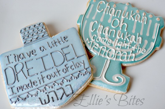 Large Chanukah Cookies (Ellie's Bites)